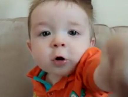 ביט בוקס - תינוק עושה היפ הופ (וידאו WMV: You Tube)