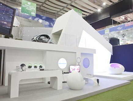 בית העתיד (צילום: MailOnline)