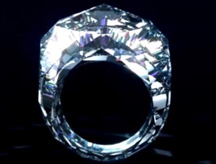 טבעת יהלום שאוויש (תמונת AVI: יוטיוב , צילום מסך youtube)