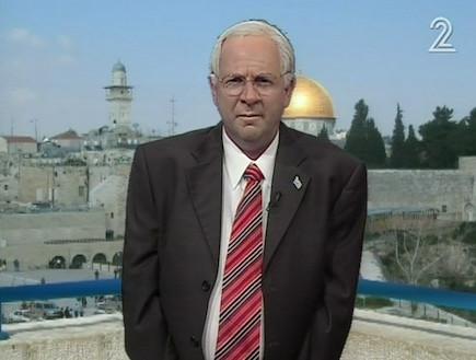 טוב שיש לנו את מדינת ישראל (תמונת AVI: mako)