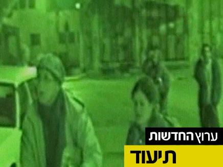 """מתנחלים חנכו """"בית מריבה"""" בחברון (צילום: חדשות 2)"""