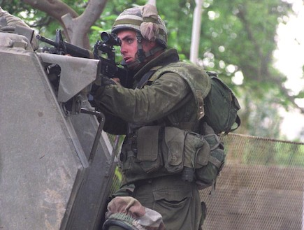 """חומת מגן (צילום: דובר צה""""ל)"""
