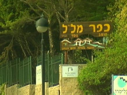 מיהו המושב הוותיק בישראל? (צילום: חדשות 2)