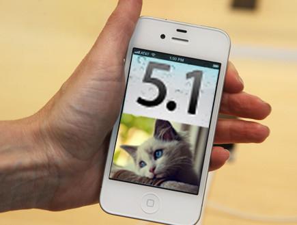 iOS 5.1 (צילום: אילוסטרציה)