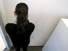 נערה שעברה אלימות , אונס , דיכאון