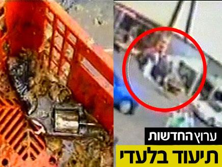 רצח בנצרת (צילום: חדשות 2)