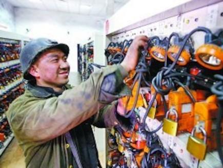 זאנג יונגקיאנג (צילום: chinanews.com)