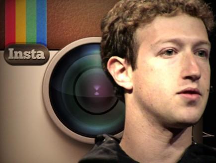 פייסבוק, אינסטגרם (צילום: אילוסטרציה, אילוסטרציה - ארכיון)