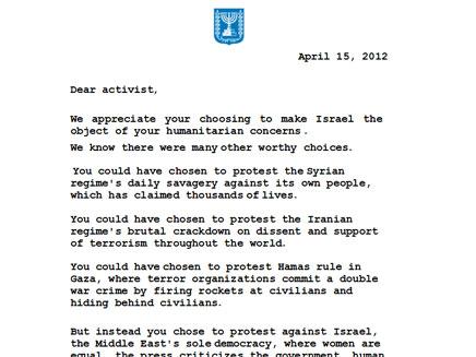 המכתב לפעילי המטס (צילום: חדשות 2)