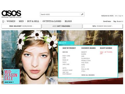 האתר ASOS