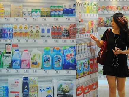 המכולת הווירטואלית (צילום: popupcity.net)