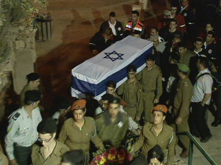 """הלוויתה של הילה בצלאלי ז""""ל, אמש (צילום: חדשות 2)"""