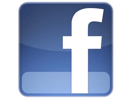 פייסבוק (צילום: אתר רשמי)