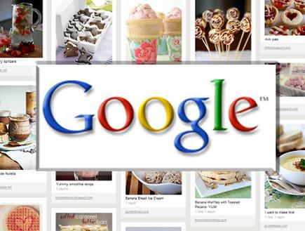 גוגל, פינטרסט (אילוסטרציה) (צילום: אילוסטרציה)