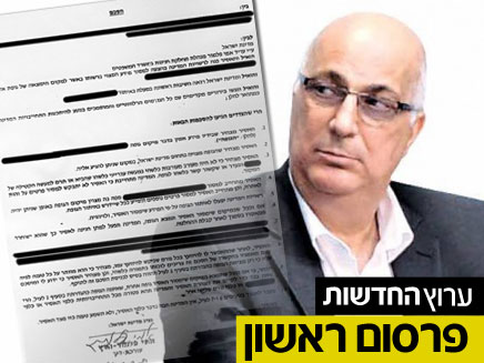 שליח ראש הממשלה דוד מידן על רקע הסכם האסירים (צילום: חדשות 2)