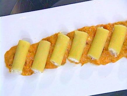 פסטה ריגטוני במילוי גבינות (תמונת AVI: mako)