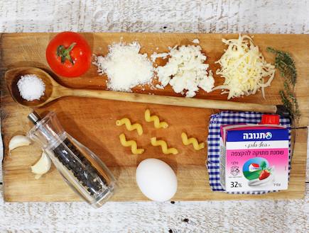 פשטידת פסטה - לפני (צילום: אפיק גבאי, אוכל טוב)