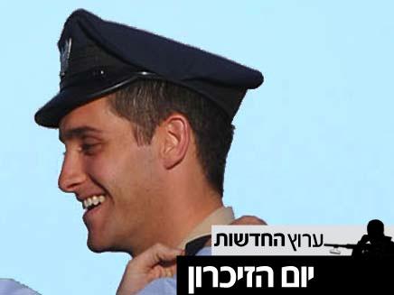 """אסף רמון ז""""ל (צילום: דו""""צ)"""