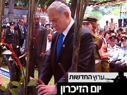 """יום הזיכרון לחללי מערכות ישראל תשע""""ב (צילום: חדשות 2)"""