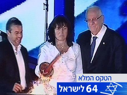 """יו""""ר הכנסת עם הוריה של הילה בצלאלי ז""""ל (צילום: חדשות 2)"""
