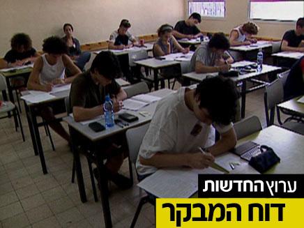 חינוך חינם? לא בדיוק (צילום: חדשות 2)