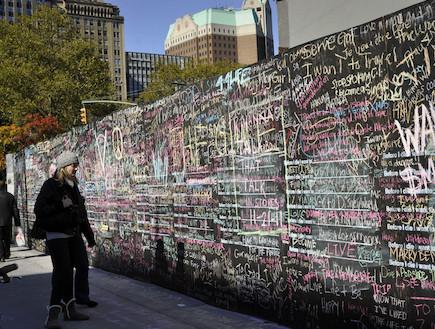 קיר המשאלות. ברוקלין