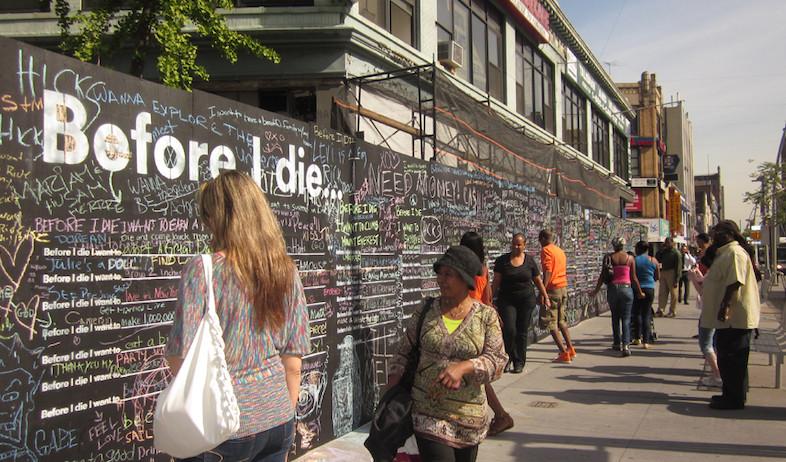 קיר המשאלות. ברוקלין (צילום: צילום מתוך האתר http://beforeidie.cc/)