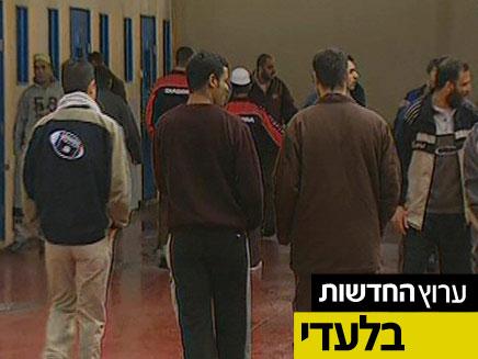 """""""מצב קשה בכלא"""", שביתת האסירים"""