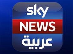 """לוגו ערוץ """"סקיי"""" בערבית (צילום: סקי ניוז)"""