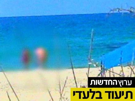 התיעוד המפליל הגיע לידי חדשות 2 (צילום: חדשות 2)