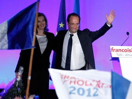 פרנסואה הולנד (צילום: חדשות 2)