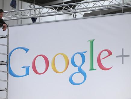 גוגל פלוס הרשת החברתית הראשונה מבית גוגל  (צילום: Sean Gallup, GettyImages IL)