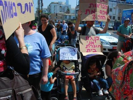 הפגנה מול משרד הבריאות - לידת בית (צילום: דלית לוי)