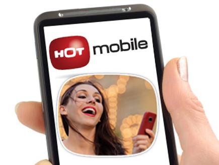 הוט מובייל, hot mobile (צילום: אילוסטרציה)