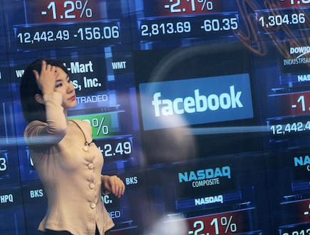 הנפקת פייסבוק בוול סטריט