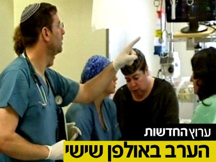 תיעוד מיוחד בטיפול נמרץ (צילום: חדשות 2)
