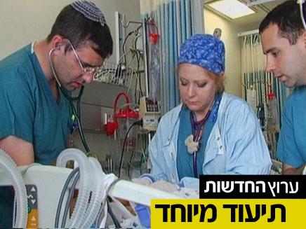 הרופאים המכורים לרעש המוניטורים (צילום: חדשות 2)