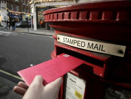 שליחת מכתב בלונדון. עסק יקר (GettyImages) (צילום: מערכת ONE)