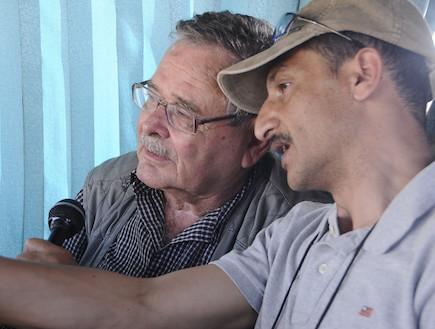 כראמה (צילום: אופק רון-כרמל, במחנה)