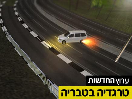 הדמיית התאונה (צילום: חדשות 2)