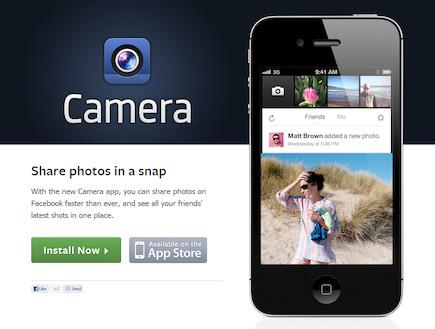 Camera אפליקציית המצלמה של פייסבוק (צילום:  Photo by Flash90)