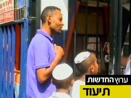 אתיופים לא מורשים כניסה לבית ספר, פתח תקווה (צילום: חדשות 2)