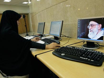 מתעד צילומי מסך וקבצים (צילום: AP)