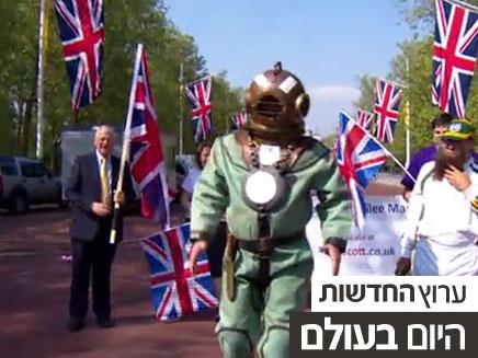 צפו בסיכום האירועים והתמונות מרחבי הגלובוס (צילום: חדשות 2)