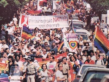 Image result for מצעד הגאווה הראשון