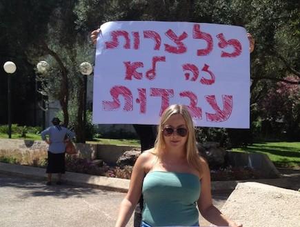 סופי קרבצקי מפגינה בעד מלצרים (צילום: צ'ינו פפראצי)