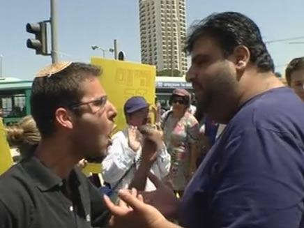 העימותים בהפגנה, היום (צילום: חדשות 2)