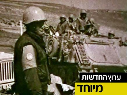 """הקרב על כביש ביירות-דמשק (צילום: ארכיון צה""""ל משרד והביטחון)"""