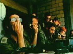 """המטה הכללי צופה בקרב (צילום: ארכיון צה""""ל משרד והביטחון)"""