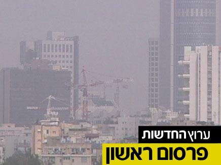 ענני ריח ומסתורין (צילום: חדשות 2)